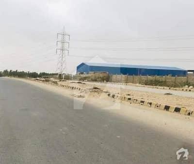سندھ انڈسٹریل ٹریڈنگ اسٹیٹ (ایس آئی ٹی ای) کراچی میں 4 کنال فیکٹری 15 کروڑ میں برائے فروخت۔