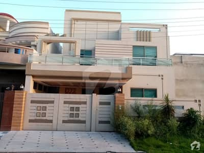 House Is Available For Sale In Phase 2