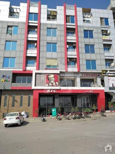 KFC Ground Floor Shop For Sale