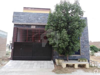 5 Marla Single Storey House For Sale In Shadman City Phase 1