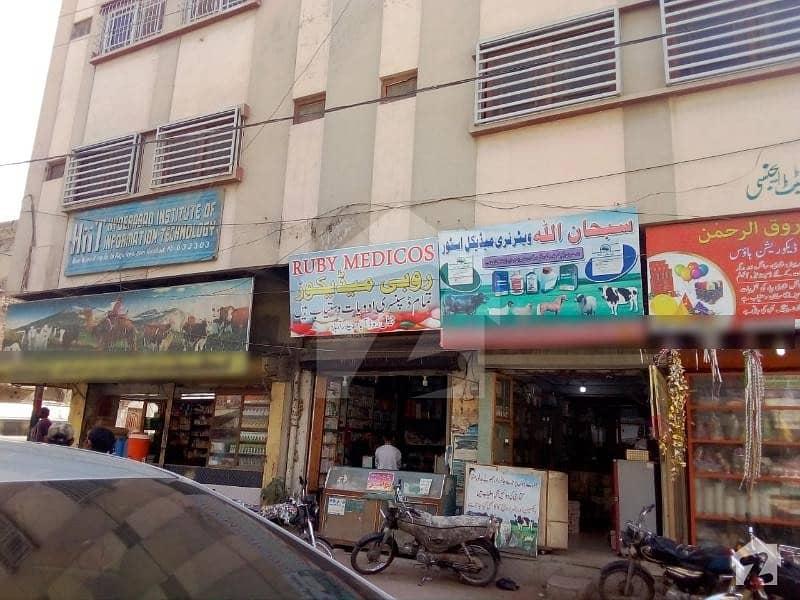 Shop For Sale Main Heerabad Road