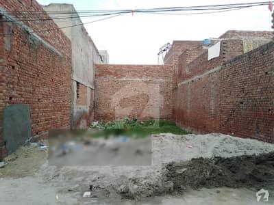 شالیمار ٹاؤن کاہنہ فیروزپور روڈ لاہور میں 5 مرلہ کمرشل پلاٹ 45 لاکھ میں برائے فروخت۔