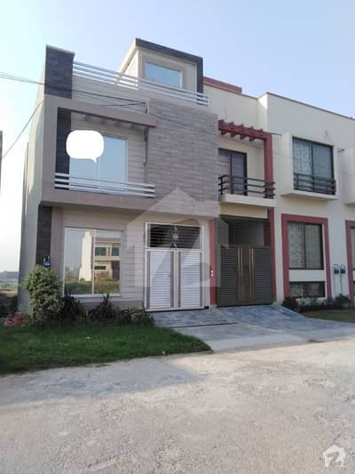 Ali Bhai Estate Offers Formanites Housing Society 2.5 Marla House For Sale In Very Low Budget