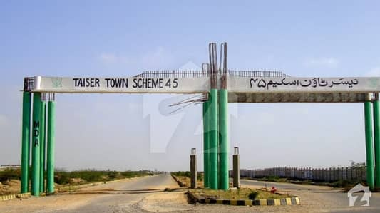 Taiser Town Phase 2 Sector 25 Plot A4  Plot For Sale