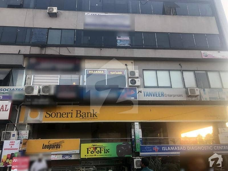 Renovated Shop For Sale In G-1 Markaz