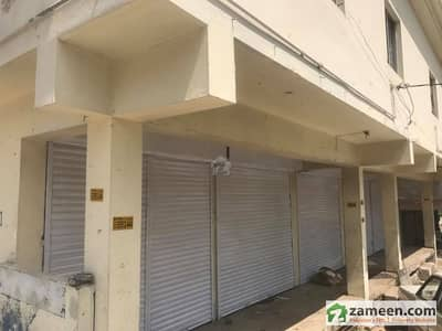 Commercial Shop For Sale In Islamabad G-7/1
