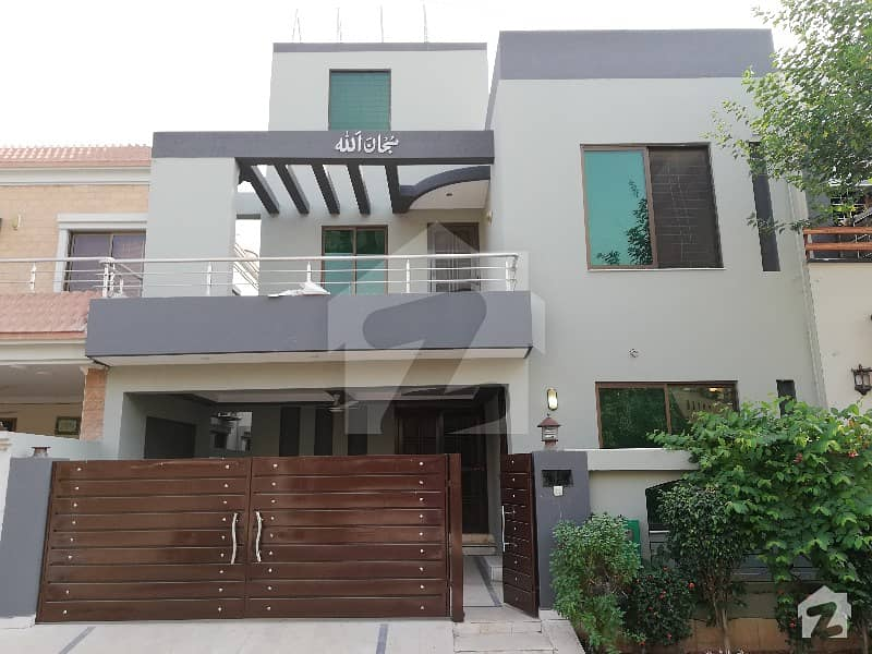 8 Marla House For Sale In Ali Block Sector B Bahria Town Lahore