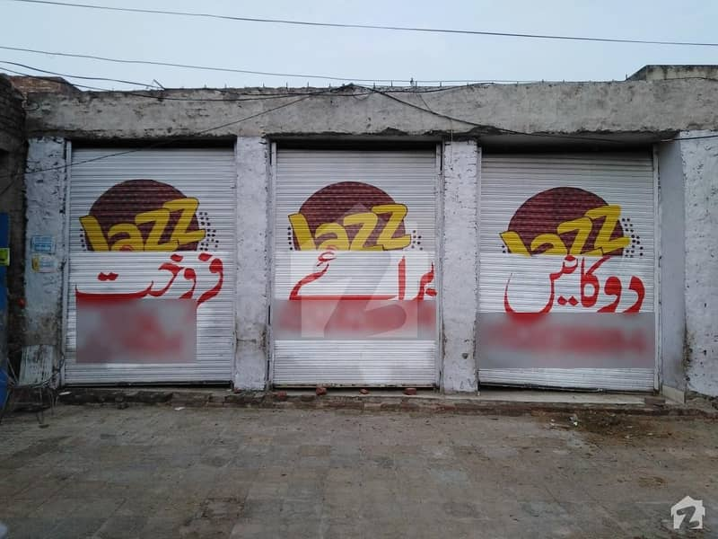 Single Storey Commercial Building Is Available For Sale With Boundary Wall