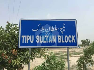 5 Marla On ground Plot for sale in bahria town lahore