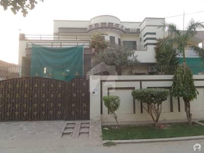 Double Storey Beautiful House For Sale at Aziz Yaqoob Town Okara
