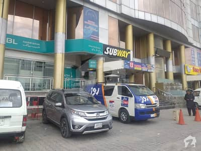RAFAY MALL MAIN PESHAWAR ROAD CORNER SHOP LOWER GROUND ON MAIN ENTRANCE FOR SALE