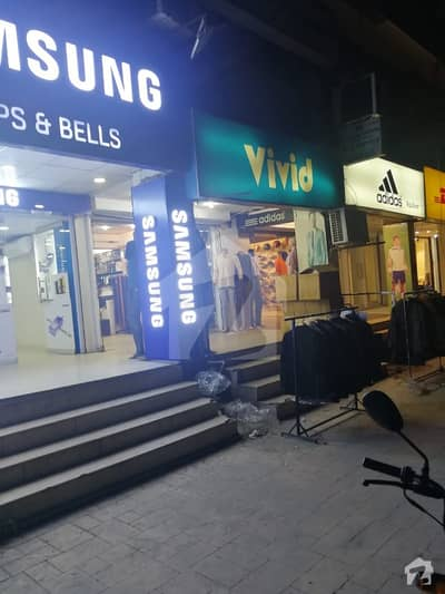 Unit For Sale In Blue Area Near D Chowk