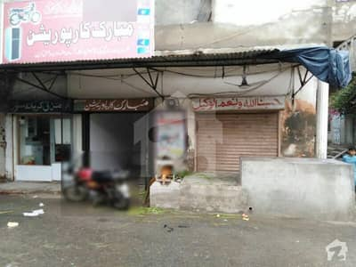 Building Is Available For Sale At Ideal Location