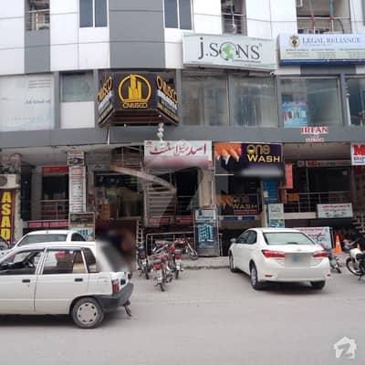 Pair Shops