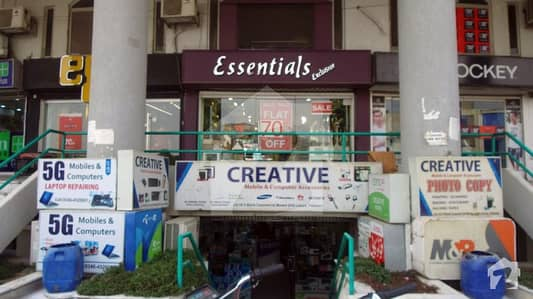 Excellent Location Lavish Shop For Sale In DHA Phase 3 Lahore