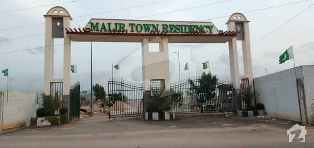 Malir Town Residency Phase 1 Main Entrance Plot at 50 Fit Road