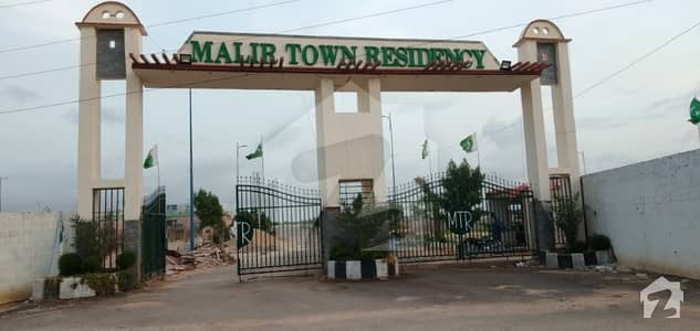 Malir Town Residency Phase 1 at main 50 fit road plot