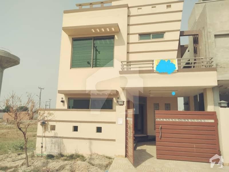 5 Marla Luxury House For Sale In Dha Rahbar On Reasonable Price