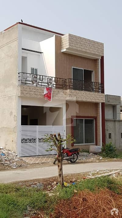 5 Marla House For Sale In Al Raheem Gardens Phase 5 Lahore