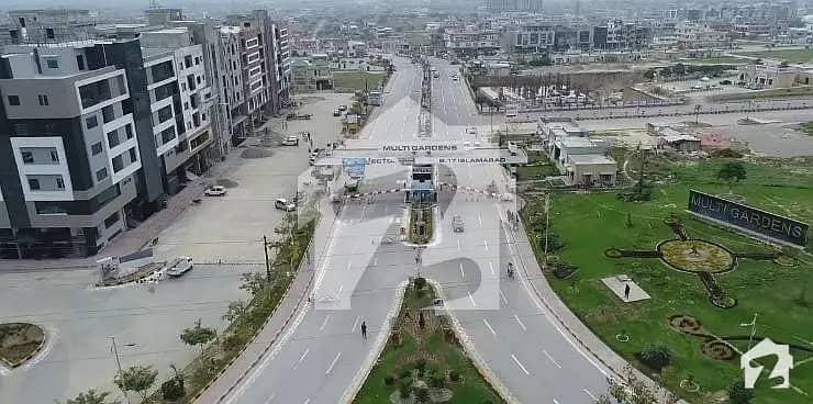 ایم پی سی ایچ ایس - بلاک سی ایم پی سی ایچ ایس ۔ ملٹی گارڈنز بی ۔ 17 اسلام آباد میں 13 مرلہ رہائشی پلاٹ 78 لاکھ میں برائے فروخت۔