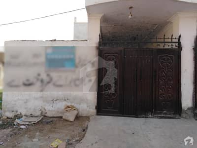 5 Marla Double Storey House Is Available For Sale In Arshad Town
