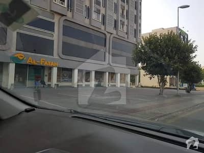 8 Kanal Commercial Plot For Sale In  Bahria Town Lahore Main Canal Road Next To PSO Petrol Pump Best Investment Opportunities