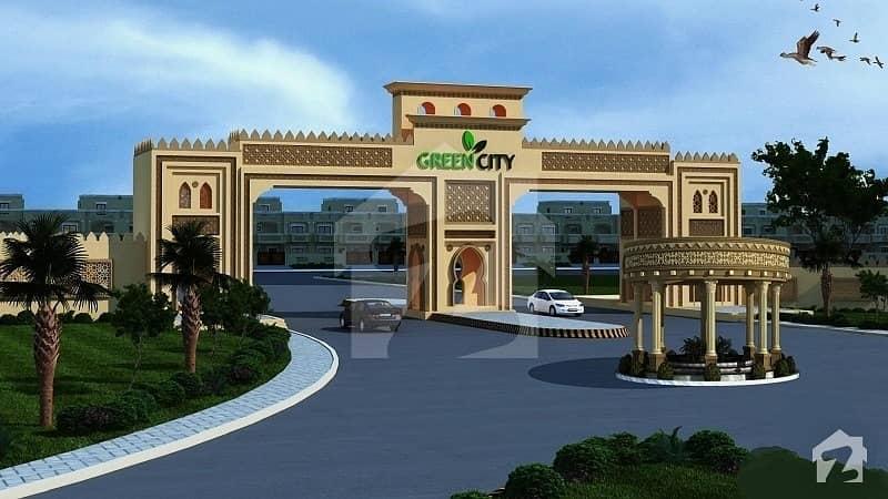 گرین سٹی اسلام آباد میں 6 مرلہ پلاٹ فائل 6 لاکھ میں برائے فروخت۔