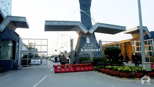 10 Marla Possession Plot For Sale In J Block Of Al Jalil Garden Lahore