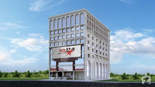 Office For Sale In City Star Shopping Center