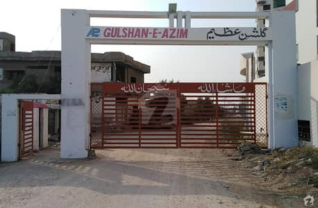 Residential Plot Is Available For Sale In Gulshan-e-Azeem Sector 35/A Scheme 33