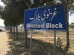 Boulevard 5 Marla Commercial Plot Available for Sale in Bahria Town Lahore