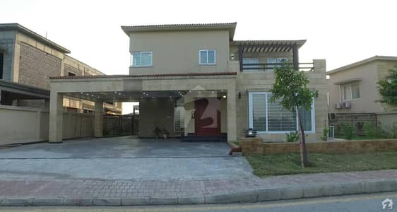 Garden City Zone 1 - 1.5 Kanal Beautiful House Available For Sale