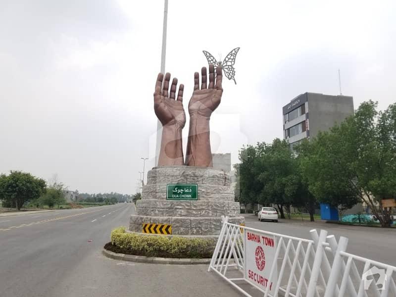 لو کاسٹ ۔ بلاک سی لو کاسٹ سیکٹر بحریہ آرچرڈ فیز 2 بحریہ آرچرڈ لاہور میں 8 مرلہ رہائشی پلاٹ 32 لاکھ میں برائے فروخت۔