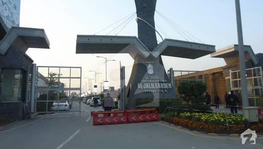 10 Marla Plot File For Sale In J Block Of Al Jalil Garden Lahore