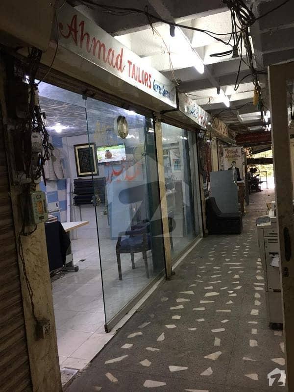 Shop No 38 + 39 2 Commercial Shops Available For Sale