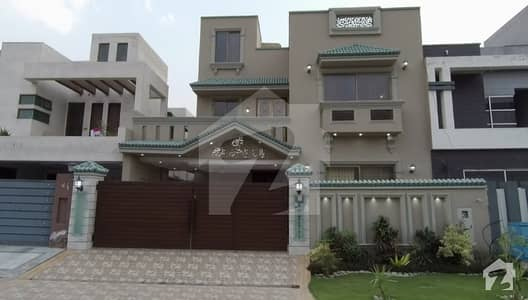11.5 Marla Brand New House For Sale In Imperial 1 Block Of Paragon City Lahore