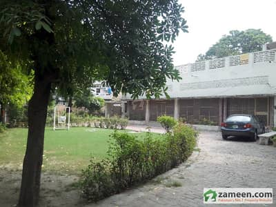 4 Kanal  House For Sale Upper Mall Lahore