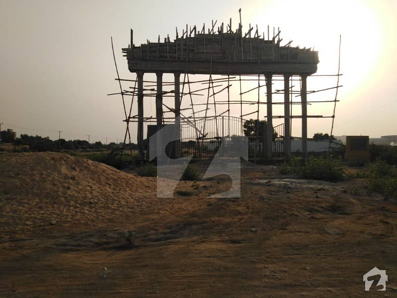 Commercial Plot Is Available For Sale