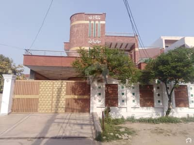 2 Kanal Semi Commercial House Is Available For Rent