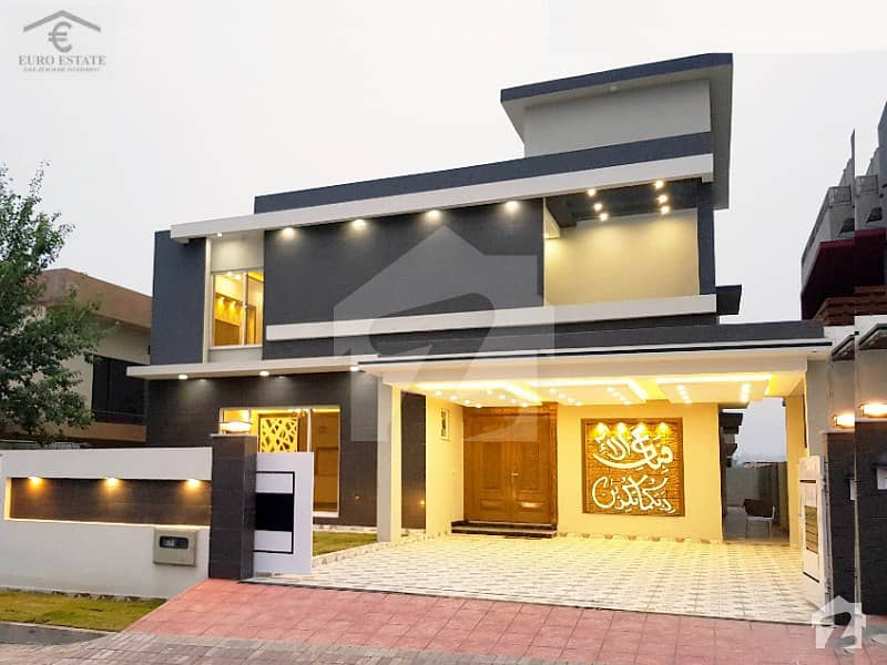 Amazing 1 Kanal 5 Bed House Is Available For Sale