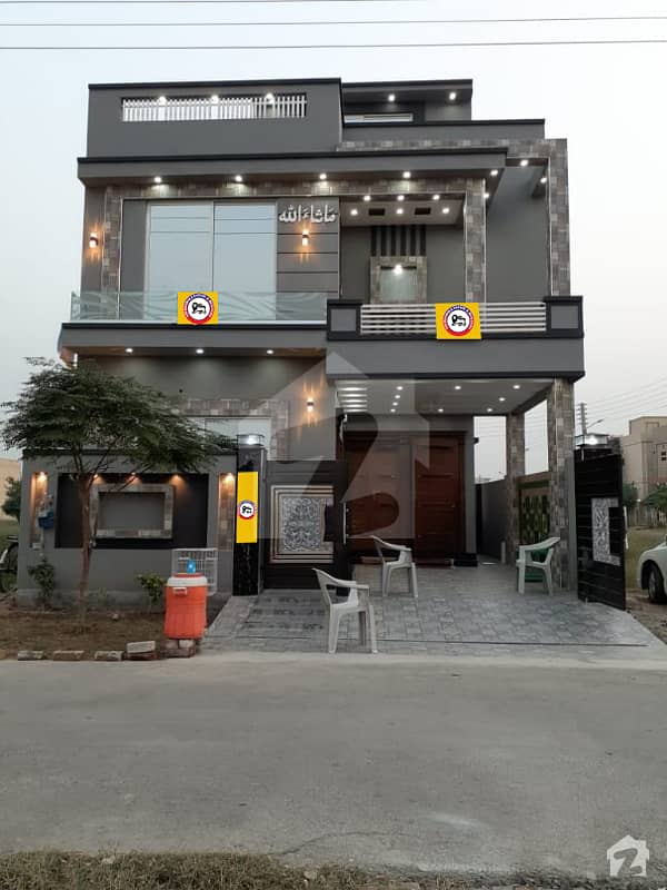 5 Marla Brand New House For Sale In Dha Rahbar Lahore