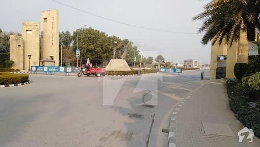 لیک سٹی - سیکٹر M7 - بلاک بی لیک سٹی ۔ سیکٹرایم ۔ 7 لیک سٹی رائیونڈ روڈ لاہور میں 5 مرلہ رہائشی پلاٹ 50 لاکھ میں برائے فروخت۔