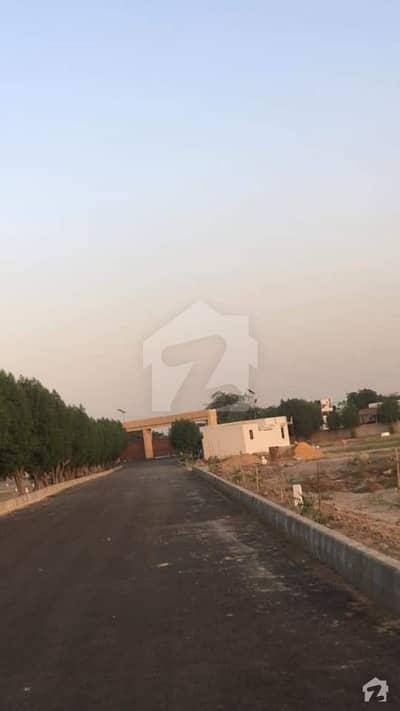 بارلس مون سٹی گداپ ٹاؤن کراچی میں 5 مرلہ رہائشی پلاٹ 10 لاکھ میں برائے فروخت۔
