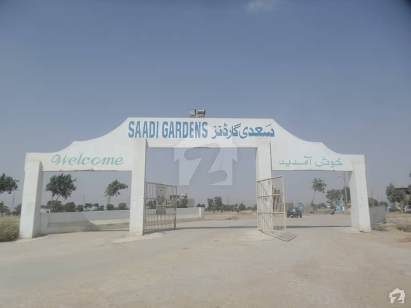 Plot For Sale In Sadi Garden Block 4