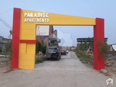 فیروزپور روڈ لاہور میں 9.5 کنال رہائشی پلاٹ 15.2 کروڑ میں برائے فروخت۔