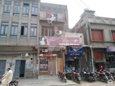 1 Marla Commercial Shop For Sale In Block No. 13