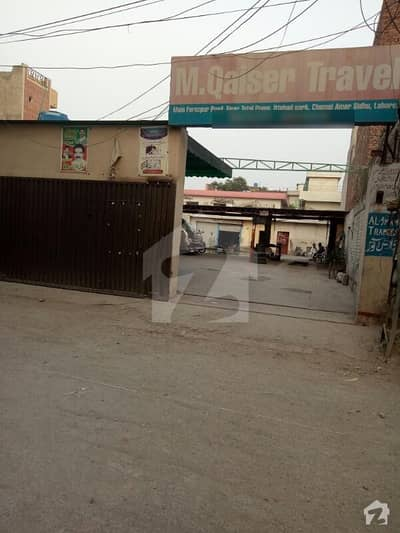 Commercial Plot For Sale In Chungi Amar Sidhu Feroz Pur Road Lahore