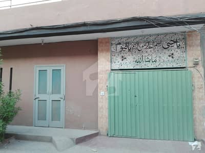 Portion Is Available For Sale In Gulfishan Colony