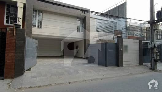 1 Kanal Renovated House For Rent In Aziz Avenue Block Of Gulberg Lahore