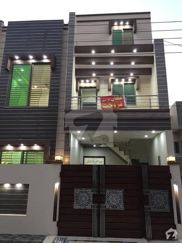گلشن مدینہ فیروزپور روڈ لاہور میں 5 کمروں کا 5 مرلہ مکان 1.05 کروڑ میں برائے فروخت۔